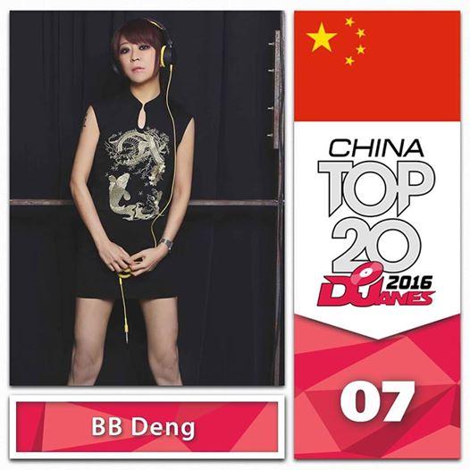 DJ BB Deng