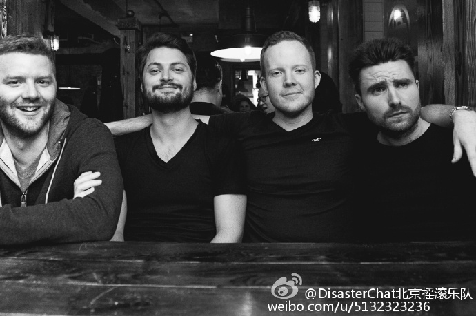 Disaster Chat band Beijing