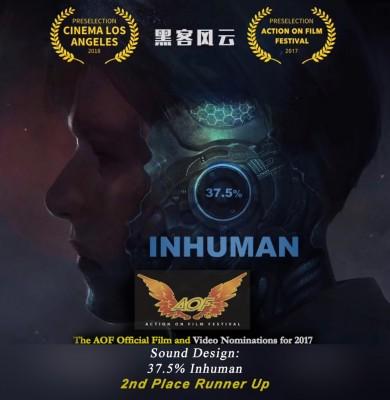 China film sound design