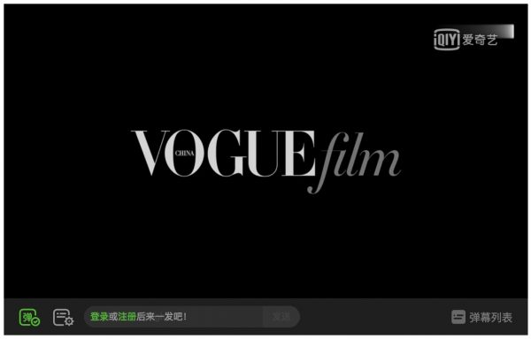 Vogue Film China, Picasso, sound design in Vancouver, sound engineering, mixing