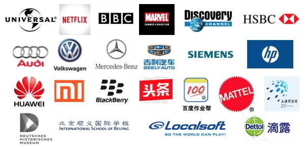 We have worked with: Universal, Netflix, BBC, Marvel, Discovery, HSBC, Audi, Volkswagen (VW), Mercedes Benz, Geely China, Siemens, HP, Huawei, Xiaomi, Blackberry, Byte Dance China, Zuoyebang China, Mattel, Localsoft, Detol China